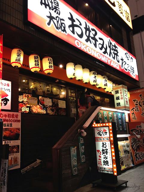 Okonomiyaki Dinner, Osaka, Japan