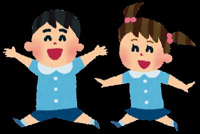 遊びまわる幼稚園児のイラスト