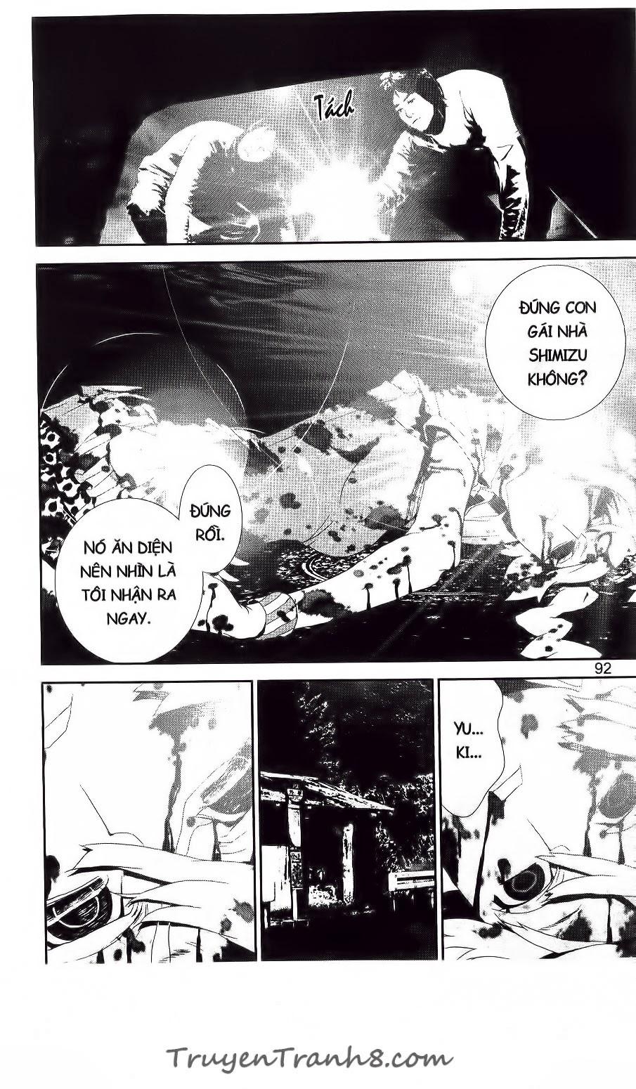 Shiki chapter 40 trang 43