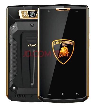 Spesifikasi Dan Harga Hp Yaao 6000, Desain Keren Baterai 10900 mAh