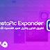InstaPic Expander - تطبيق لتكبير وتنزيل الصور الشخصية للأنستغرام