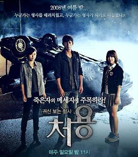 Xem Phim Thám Tử Ngoại Cảm - The Ghost Seeing Detective Cheo Yong