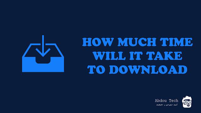 موقع لمعرفة كم يستغرق التحميل من الوقت حسب سرعة الإنترنت