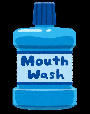 マウスウォッシュ・洗口液のイラスト