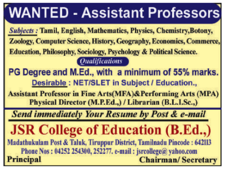 JSR College of Education, Tirupur, Wanted Assistant