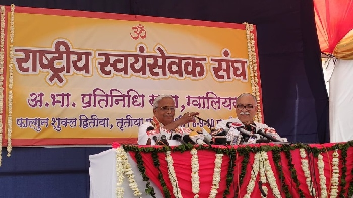 RSS passed a resolution to protect vedic traditions, beliefs of Hindu society