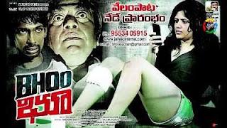 Bhoo (2014) Hindi - Telugu Full Free Download