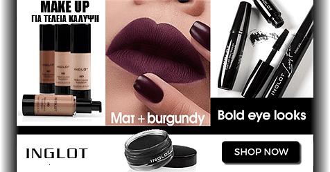 inglot-cosmetics