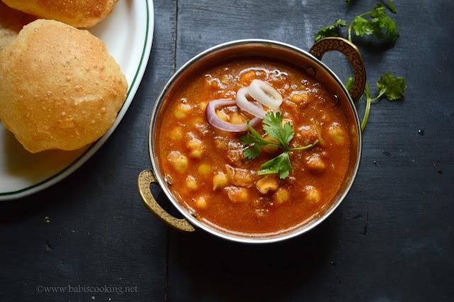 Chana Masala | Restaurant Type Chole Masala