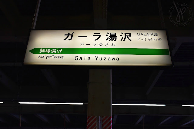 gala yuzawa train station signboard