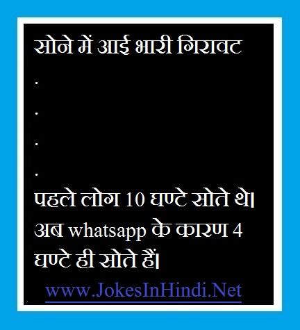 सोने में आई भारी गिरावट - JokesInindi.Net