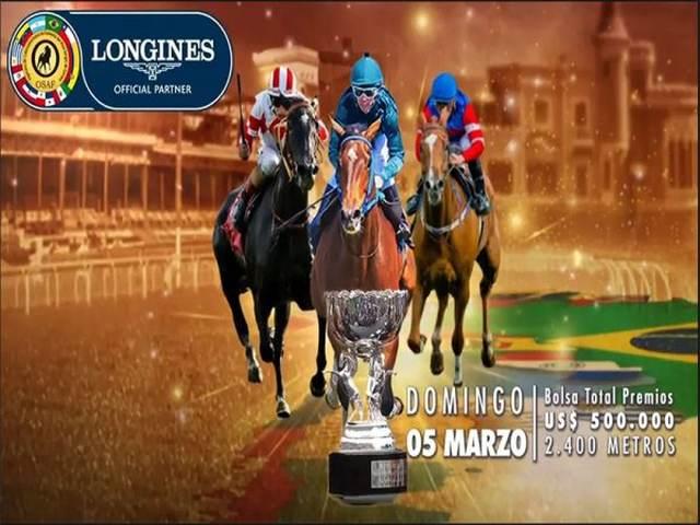 Gran Premio Latinoamericano G1 2017 Valparaíso Sporting Chile.