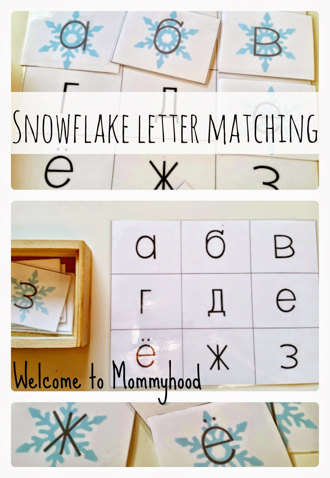 Snowflake Letter Recognition Activities  Welcome To Mommyhood