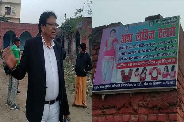 advocate-ln-parashar-vizit-sarkari-school-sector-91-tilpal-road-news