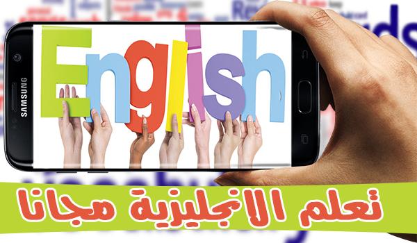 شرح استخدام تطبيق Engkoo لتعلم اللغة الانجليزية