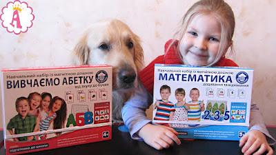 Два развивающих набора для детей по подготовке к школе