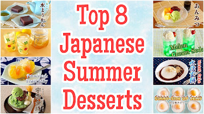 8 Japanese Summer Treats