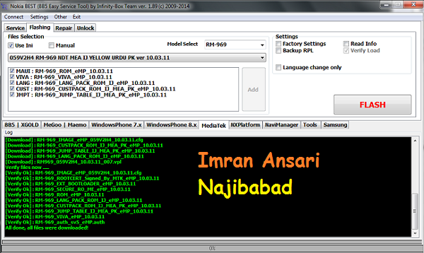 Imran Ansari Mobile Software Repairing: Infinity Best Tool Crack