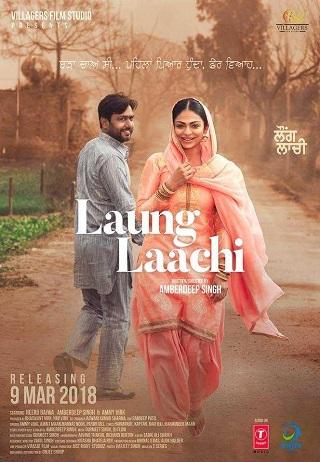 Laung Laachi 2018 Punjabi 400MB DVDRip 480p