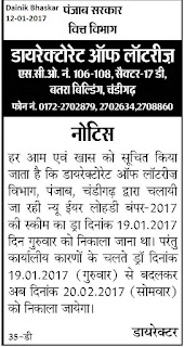 http://www.maxnewinfo.blogspot.in/2016/11/punjab-state-lottery-results.html
