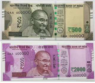 2000 And 500 Rupees New Note Features In Hindi