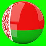 Belarus www.nhandinhbongdaso.net