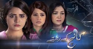 Kaanch Kay Rishtay Episode 106 on Ptv Home in High Quality 9th March