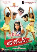 Ninne Korukunta Movie Release Posters-thumbnail-7