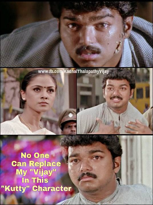 Vijay Love Quotes : love quotes vijay stills with quotes ilayathalapthy love movies quotes ...