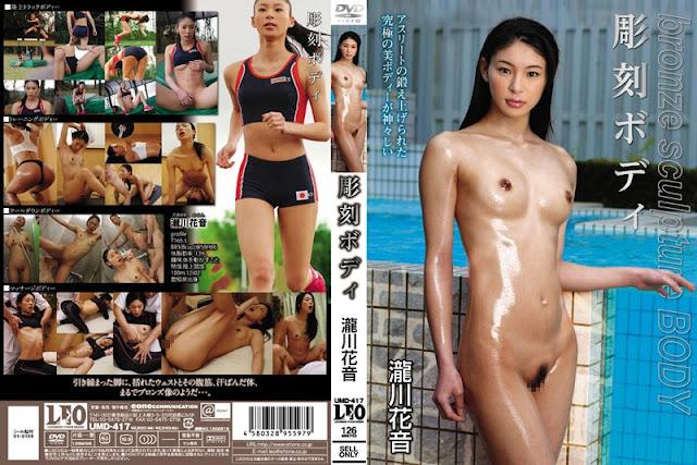 [UMD-417] Body Sculpture - Kanon Takigawa (CENSORED)