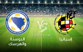 مشاهدة مباراة اسبانيا والبوسنة والهرسك بث مباشر بتاريخ 18-11-2018 مباراة ودية
