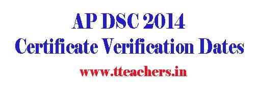 AP DSC Certificate Verification list dates 2016 web counselling