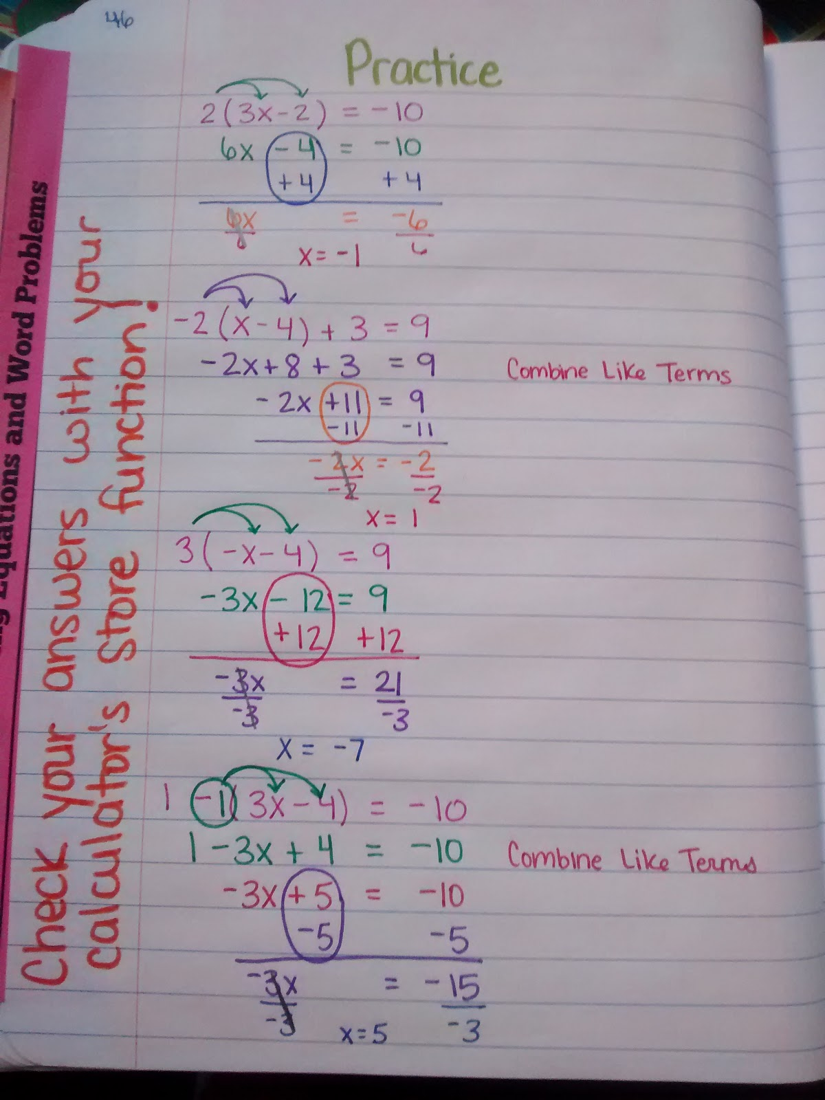 Math Love Solving Equations With Variables On One Side Of The Equal Sign