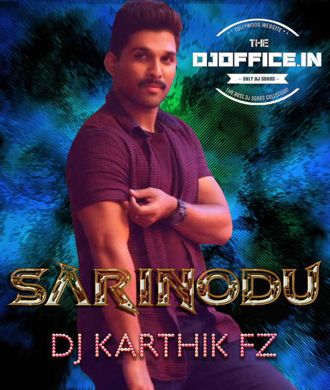 Dj odia mp3 song download
