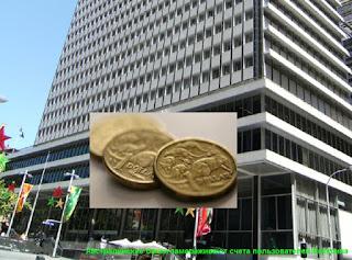 Австралийские банки замораживают счета пользователей Биткоина