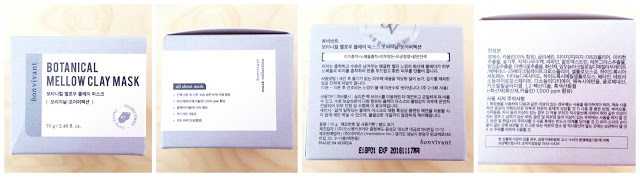 Jeju Volcanic box packaging