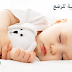 الرقية الشرعية للاطفال الرضع كثيري البكاء من العين والحسد قبل النوم - مكتوبة ومسموعة
