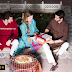 Yellow Clothing Eid Collection 2016-17