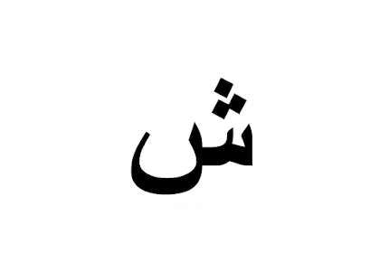 Lirik Lagu: Kisah Sang Rosul - Muhammad Hadi Assegaf