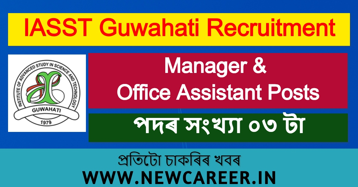 IASST Guwahati Recruitment 2020: Apply Online for 03 Manager & Office Assistant Posts