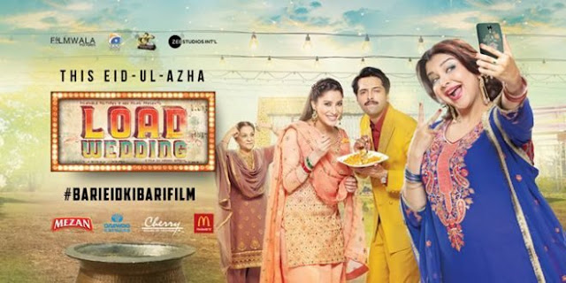 Download indian pakistani movies in hd for free in mobile 2017.