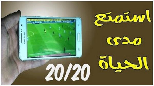 تطبيق أندرويد جديد لمشاهدة أفضل القنوات العربية NILESAT مع الباقة المشفرة (بين سبروت HD)