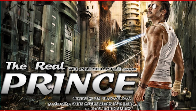 The Real Prince 2014 Hindi Dubbed WEBRip 700mb