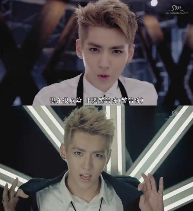 Nuestros Hermosos Oppas: Quien es Quien? EXO - Growl MV ...Kris Growl Era