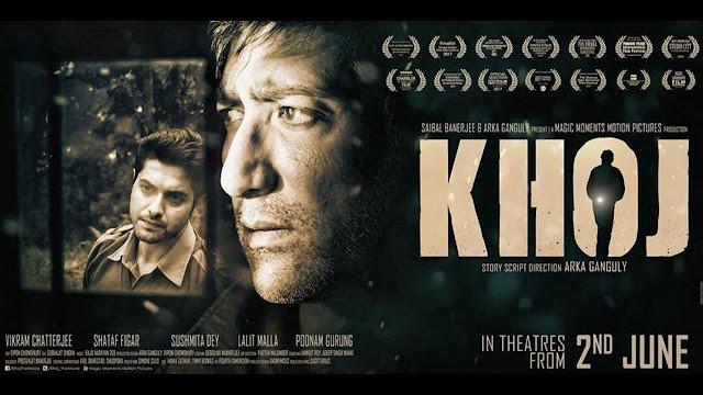 Khoj (2017) Bengali Movie Ft. Vikram Chatterjee HDRip