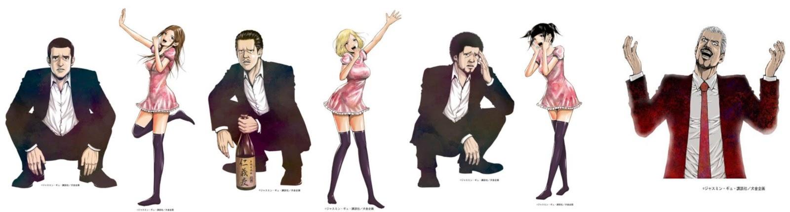 Back Street Girls anime personajes