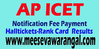 APICET 2016 Notification / Online Application / Exam