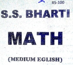 ss bharati math notes pdf