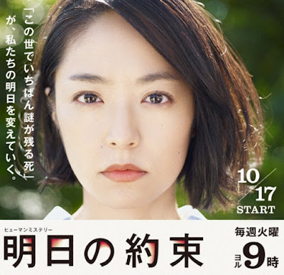 Sinopsis School Counselor (2017) - Serial TV Jepang