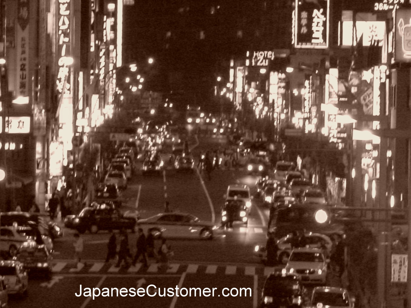 Akihabara at Night Copyright Peter Hanami 2007